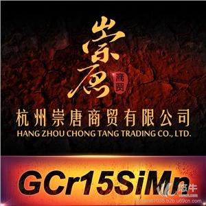供应GCr15SiMn圆钢高耐磨滚动轴承钢Gcr15simn钢板厂价直销
