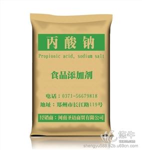供应食品增稠剂保湿稳定剂三聚甘油酯