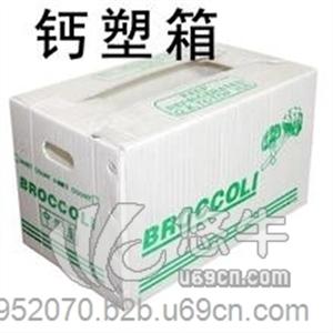 供应深圳市诺众钙塑箱包装制品有限公司