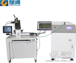 供应天津方形动力电池防爆膜焊接
