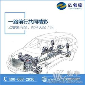 供应xc60的轮毂在哪里可以换,选择欣睿豪汽车配件