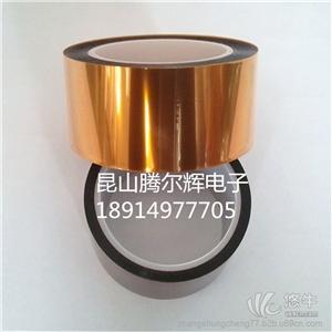 供应诚信销售TEH-黑色聚酰亚胺胶带ppr61新型泡沫镍