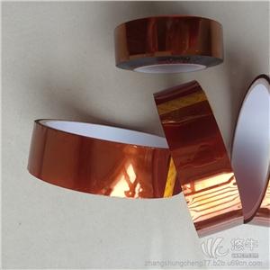 供应诚信销售TEH防静电聚酰亚胺胶带26511mm金属泡沫铜