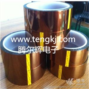 供应诚信销售TEH9210-C聚酰亚胺胶带11mm过滤网泡沫镍