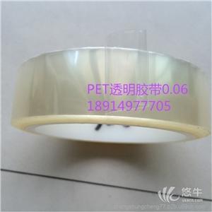PET透明高温胶带