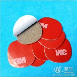 供应3MVHB泡棉双面胶,3M耐高低温双面胶带背胶