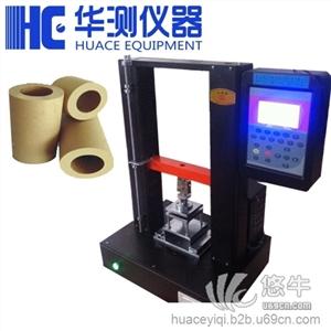 供应天津纸管耐压仪专业生产