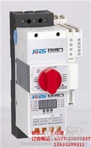 供应厂家SIWOKB1-45G巨川电气SIWOKB1-100G控制保护开关电器