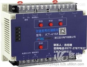 供应技术参数PMAC-DM04110巨川电气四路1-10V调光控制模块