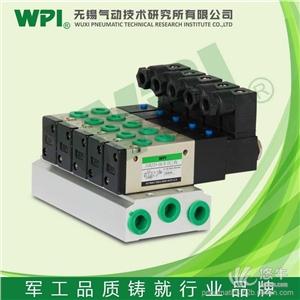 供应M3KA2先导式5通汇流板型电磁阀WPI气控阀,博世电磁阀,气动阀