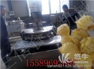 供应不锈钢搅拌爆米花机厂家直销爆米花机
