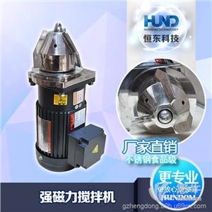 供应不锈钢强磁力搅拌机,耐腐蚀耐高温,磁力传动侧入式搅拌机