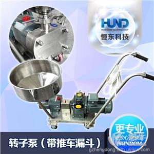 供应转子泵不锈钢凸轮转子泵高粘度输送泵高粘度转子泵