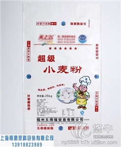 供应小麦粉包装袋,小麦粉彩印编织袋生产厂家