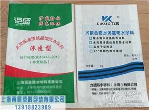 供应防水涂料彩印编织袋生产厂家防水涂料包装袋
