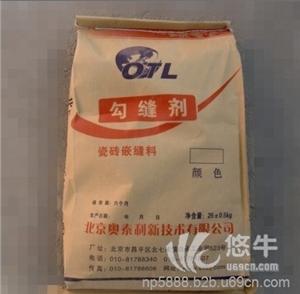 供应勾缝剂牛皮纸袋勾缝剂纸塑复合袋生产厂家勾缝剂包装袋
