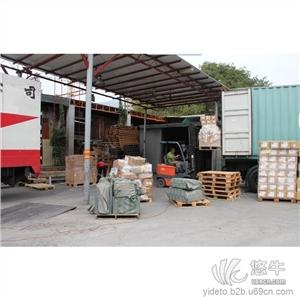供应中港物流运输