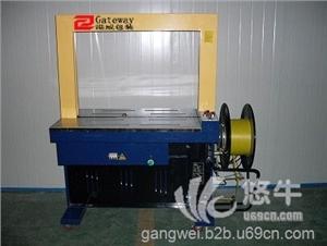 纸壳打包机 产品汇 供应自动打包机 手动打包机 捆包机 打包机