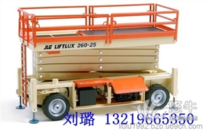 供应成都美国JLG自行电动剪刀式高空作业车