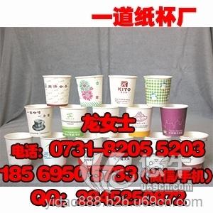 供应湘潭一次性纸杯报价、湘潭广告纸杯特价促销-几分钱一个,靠谱!