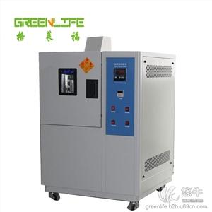 供应生产厂家恒温恒湿试验箱高低温试验箱医用恒温箱恒温恒湿箱