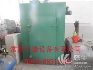 供应热风循环烘箱常州干燥箱烘箱厂家价格