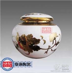 供应订制茶叶罐陶瓷茶叶罐
