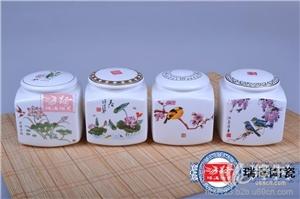 供应方罐子厂家陶瓷小方罐