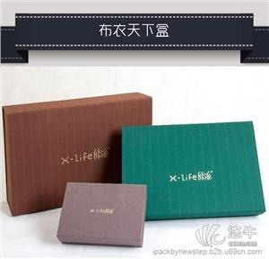 供应服装礼品盒衬衫盒子礼物盒高档礼品包装盒