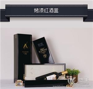 供应烤漆红酒盒包装定制