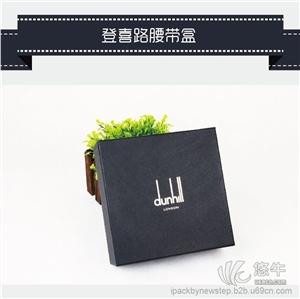奢侈品包装,包装盒定制,礼品包装