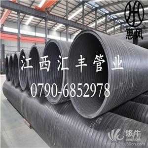 供应HDPE中空壁缠绕管
