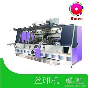 供应最新的产品——丝印机