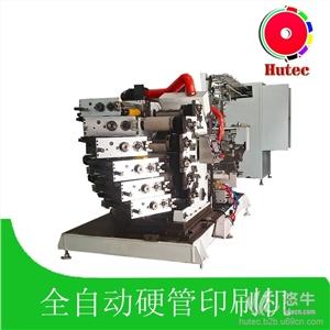供应胡记全自动硬管印刷机