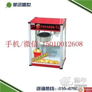 供应自动电热爆米花机|电影院爆玉米花机|电热爆米花机器