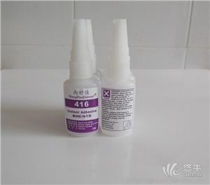 供应粘PU胶水,PU皮革专用胶水