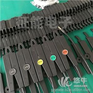 供应征能ES008高精度钳形电流传感器钳形电流传感器