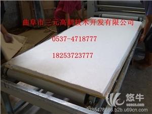 供应轻质保温板复合板材生产线外墙体保温板连续生产设备