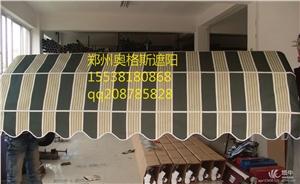 供应铝合金支架西班牙进口布料质保8年不褪色法式折叠棚