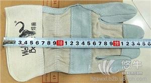 供应焊兽牌四指加托半皮手套