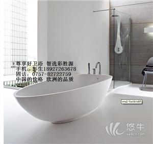 供��浴缸浴池白色波浪形浴缸家�b��性浴缸浴盆泌�v�l浴