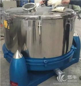供应食品厂脱水机