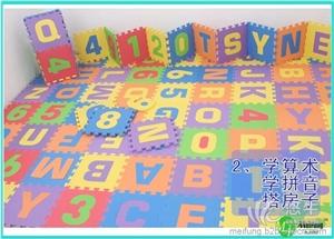 供应美凤eva环保儿童爬行拼接字母数字地垫儿童益智玩具加厚30301.2