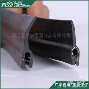 供应夹钢片橡胶压条防水防撞橡胶压条U型卡边胶条