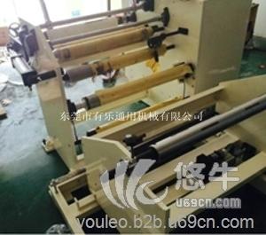供应纸张分切机薄膜分切机厂家胶带分条机生产商