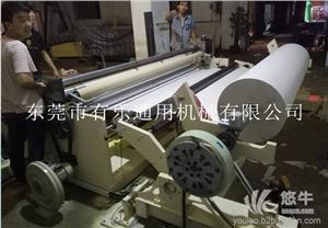 无尘纸张分切机pet薄膜分切机生产厂家无纺布分切机