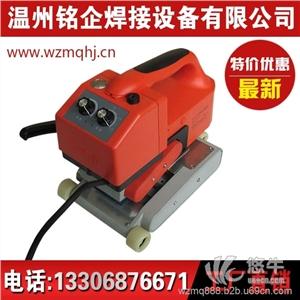 供应铭企土工布爬焊机土工布焊接机厂家