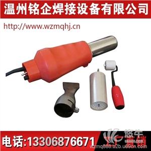 PE结束带 产品汇 供应铭企PE膜塑料焊枪