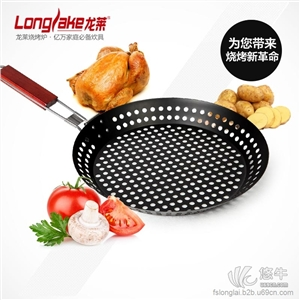 供应佛山龙莱易清洗可折叠烧烤盘烤鸡盘