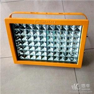 供应CCD97加油站LED防爆灯化工厂防爆泛光灯80~200W煤矿工厂灯
